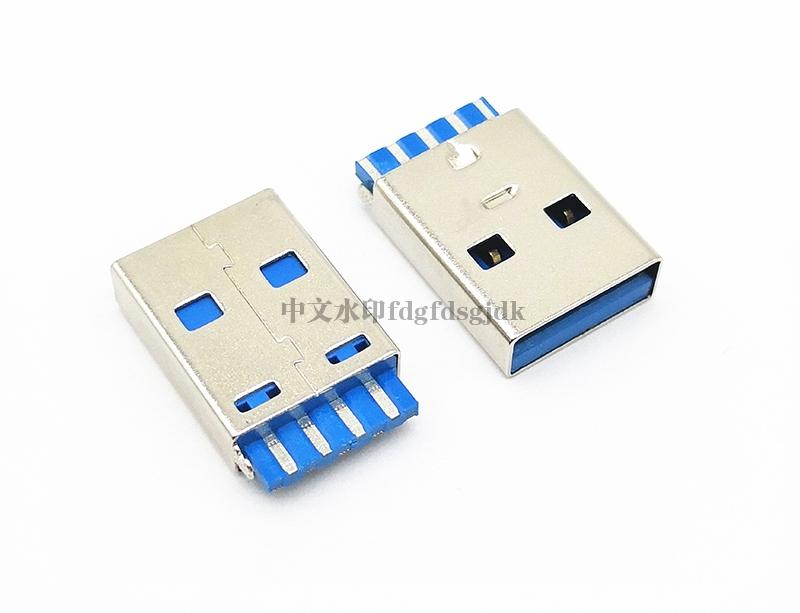 USB 3.0 AM 焊线