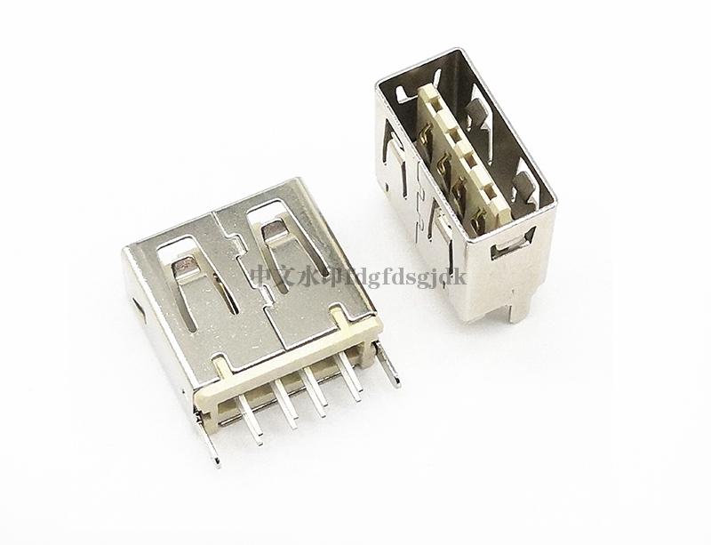 USB 2.0 AF 180° 双面插A款