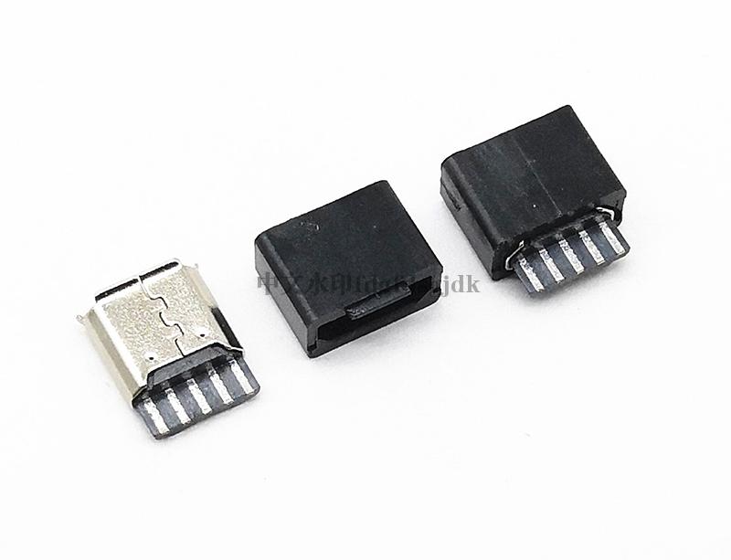 MICRO2.0 母座 焊线+护套