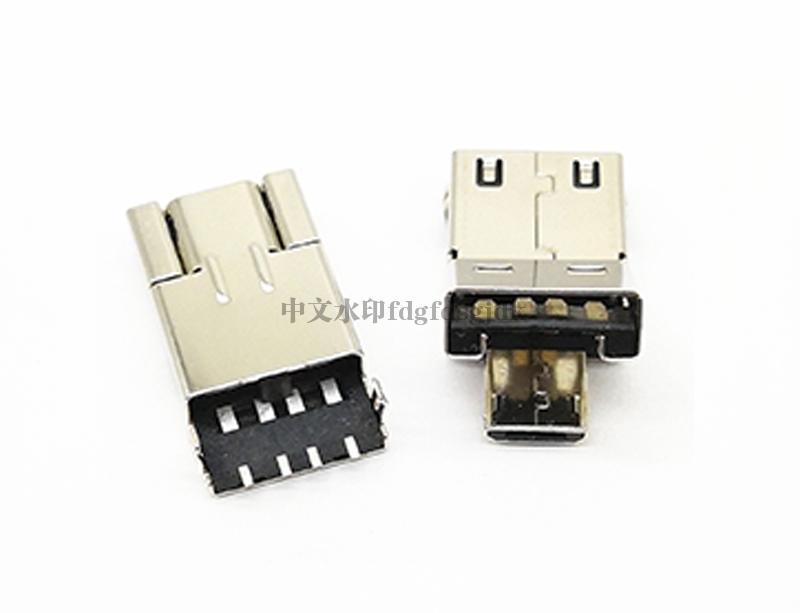 USB2.0 MICRO OTG二合一 翻盖式