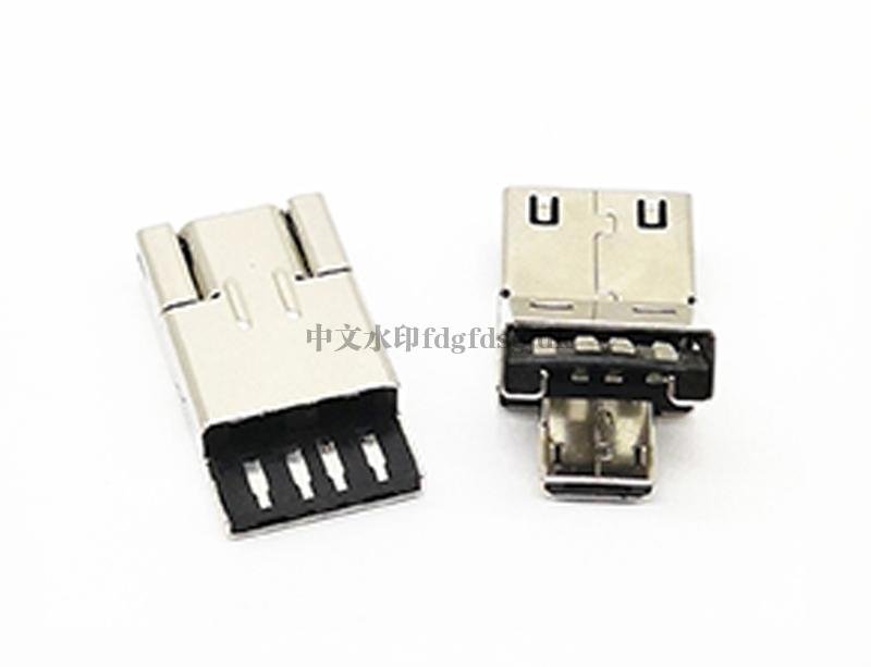 USB2.0 MICRO OTG二合一 焊线式
