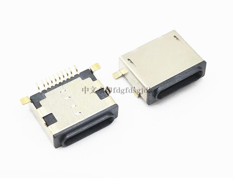 USB 苹果母座 10Pin 前插后贴 插针