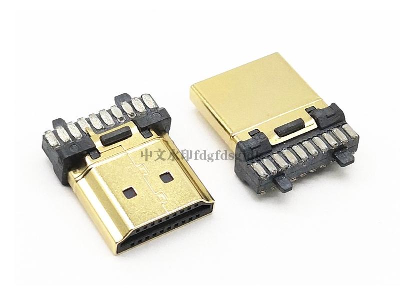 HDMI 公头20P U型杯口有柱 B款 端子1U LCP料 铁壳镀金0.4U 加锡