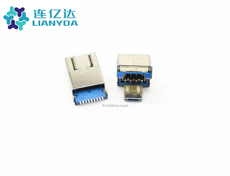USB3.0 MICRO OTG二合一 翻盖式