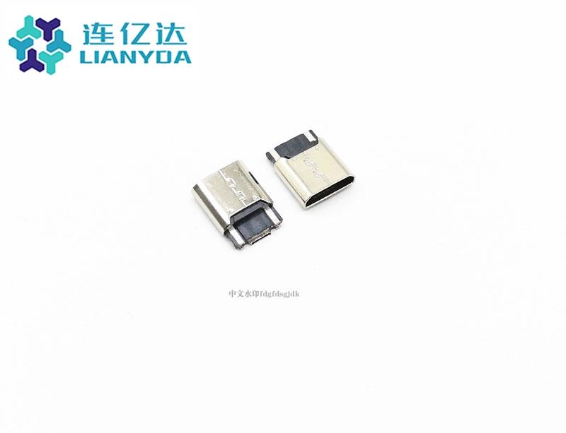 MICRO2.0 母座 焊线 2Pin