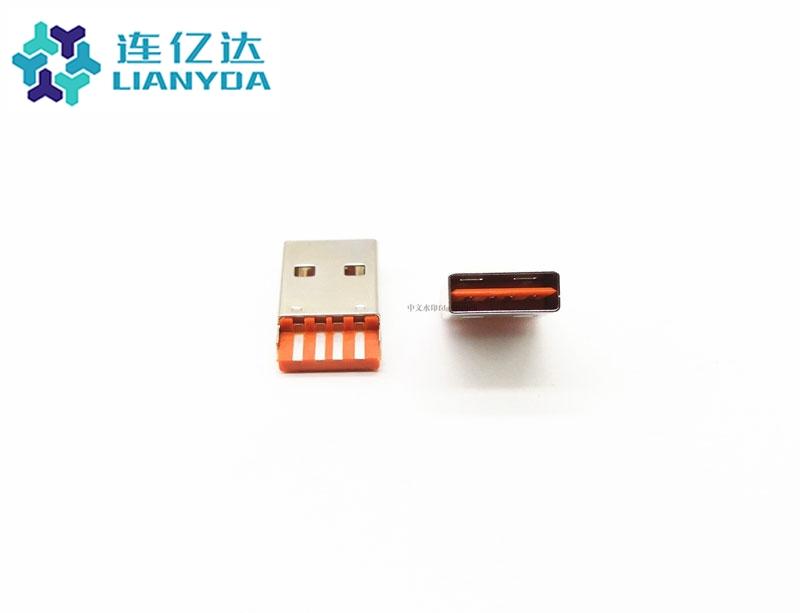 USB 2.0 AM 焊线式 L=19.2双面插
