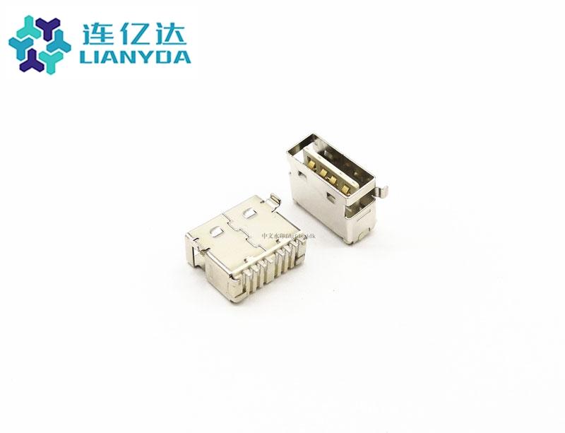 USB 2.0 AF 贴板  双面插C款