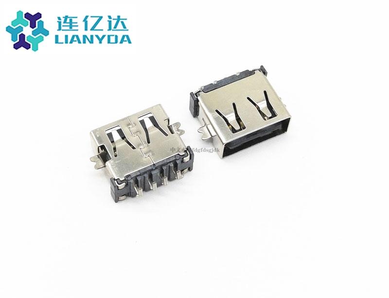 USB 2.0 AF 沉板 双面插B款