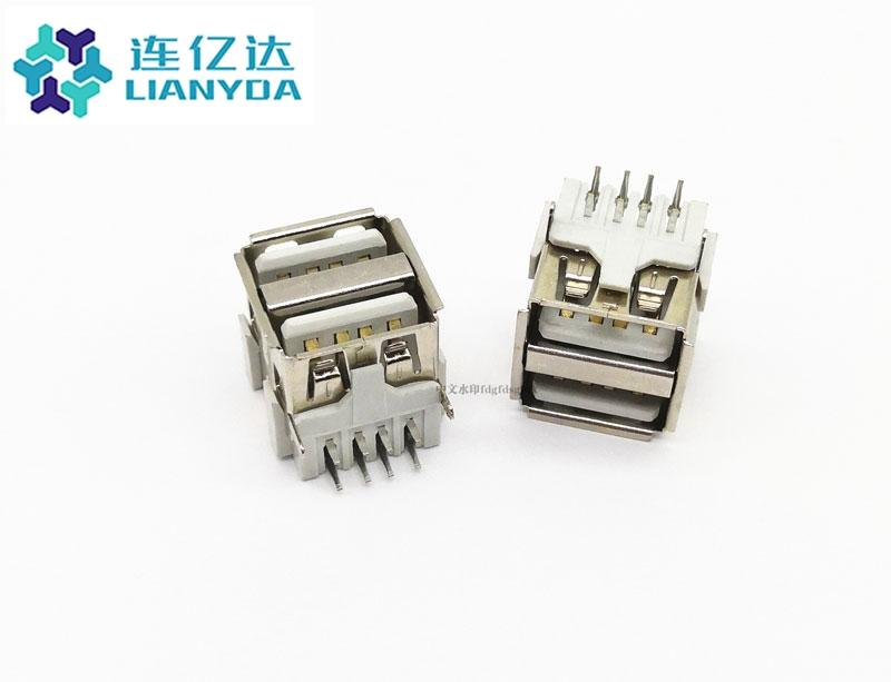 USB 2.0 AF 双层90° L=13.5