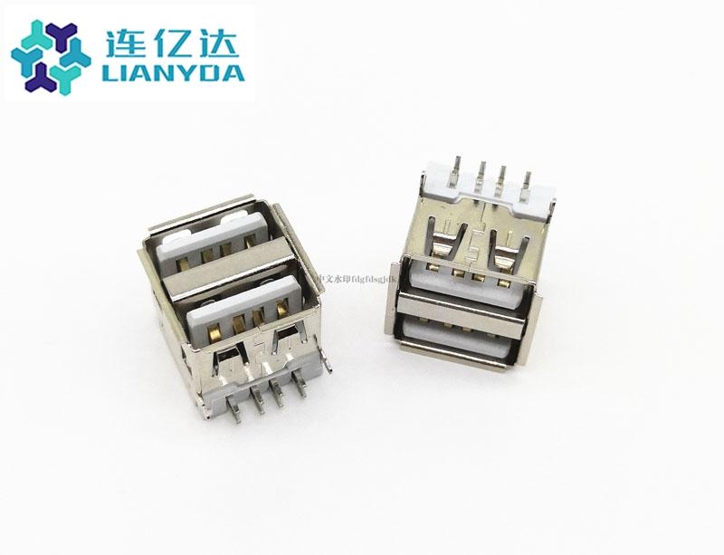 USB 2.0 AF 双层90° L=13.1