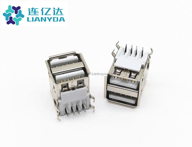 USB 2.0 AF 双层90° L=17.6
