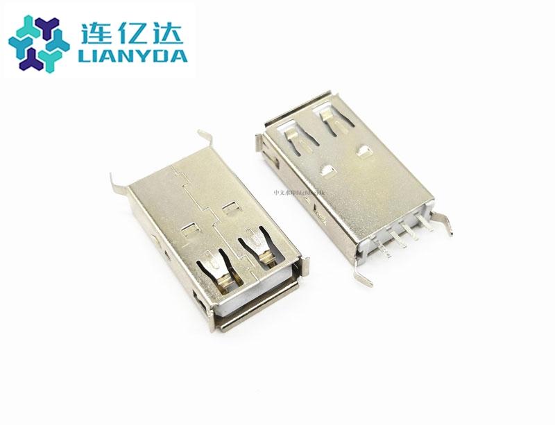 USB 2.0 AF 直插 L=22.5