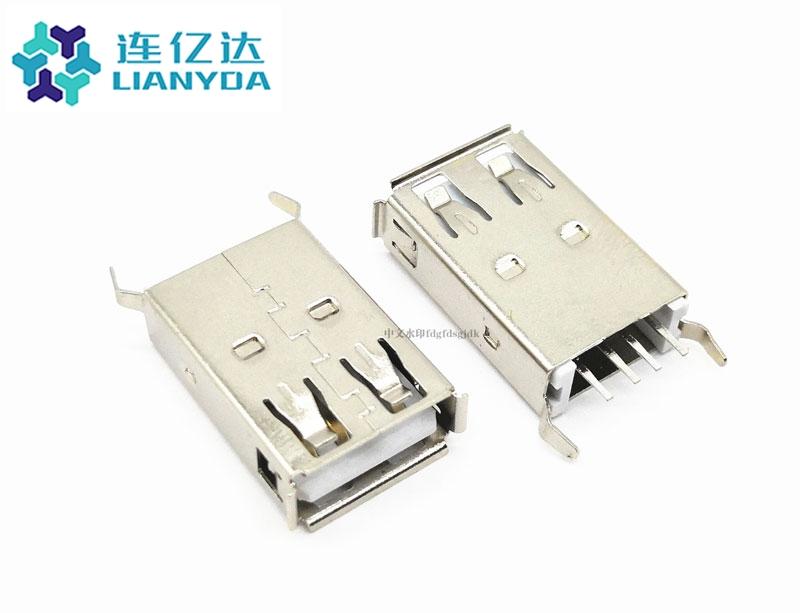 USB 2.0 AF  直插系列 L=20.5