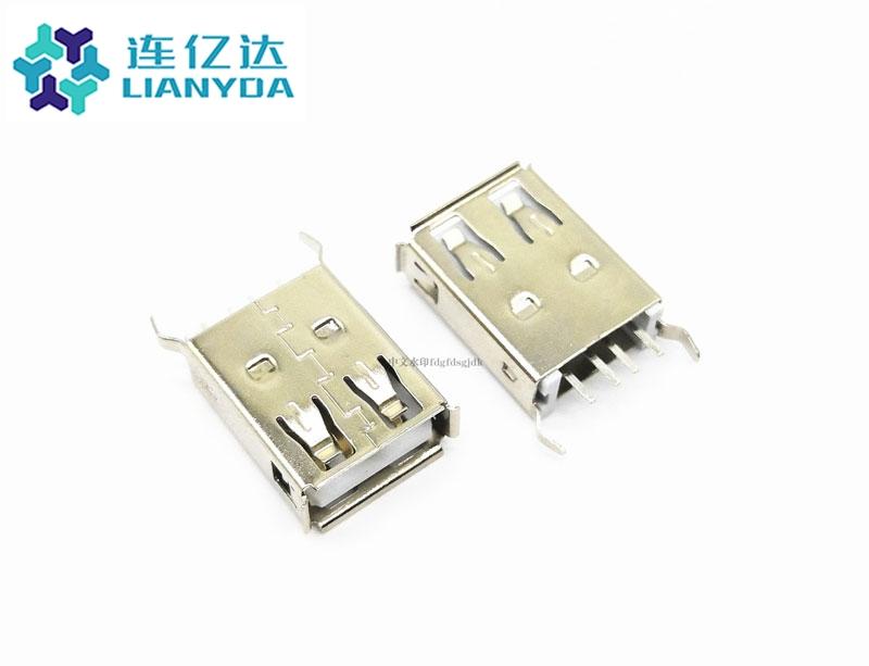 USB 2.0 AF  直插系列 L=17.5