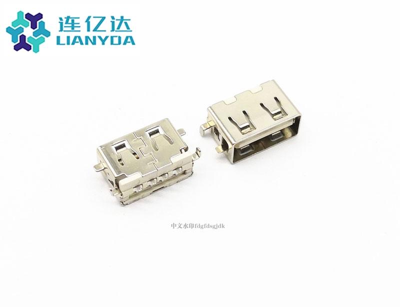 USB 2.0 AF 短体沉板L=8.5 下沉1.9