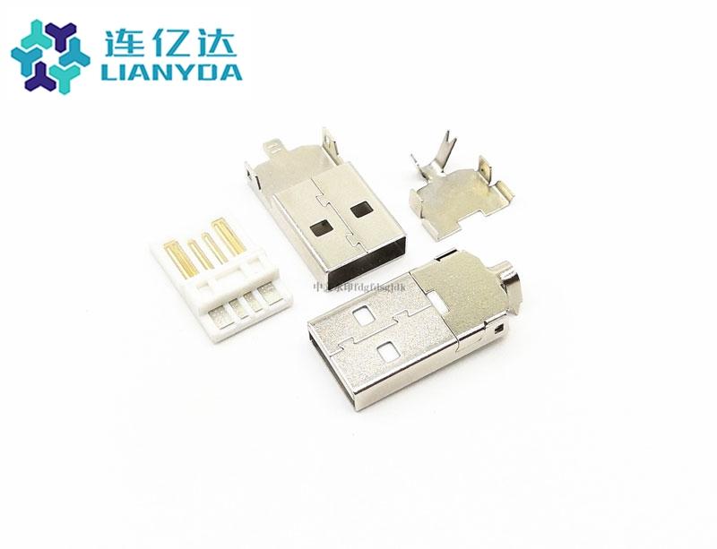 USB 2.0 AM 三件式大电流款
