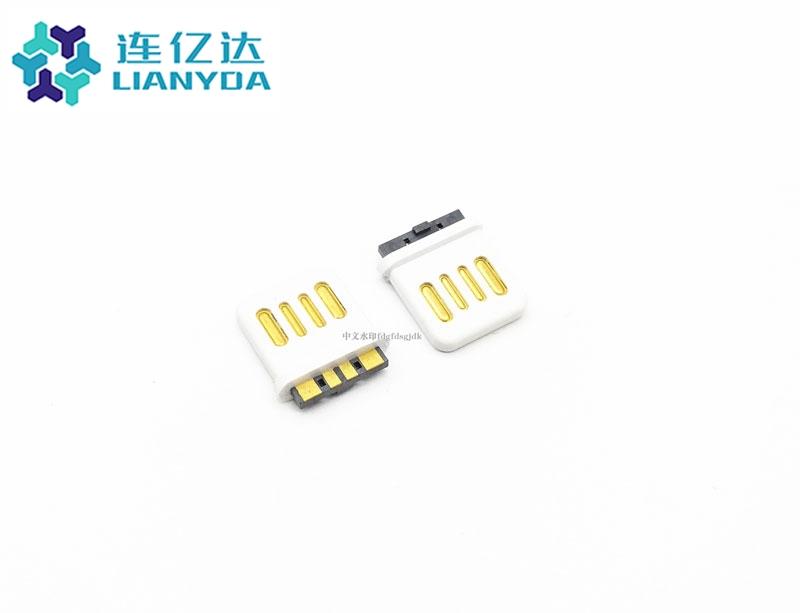 USB 2.0 AM 双面胶芯 大电流