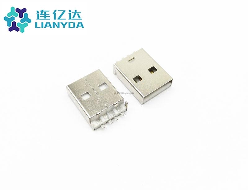 USB 2.0 AM 短体沉板 L=15.0