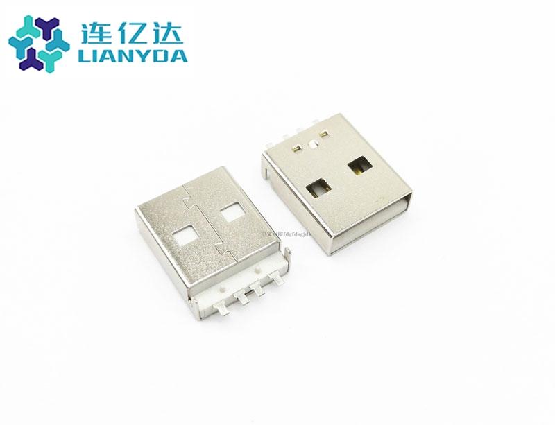 USB 2.0 AM 短体沉板 L=14.2