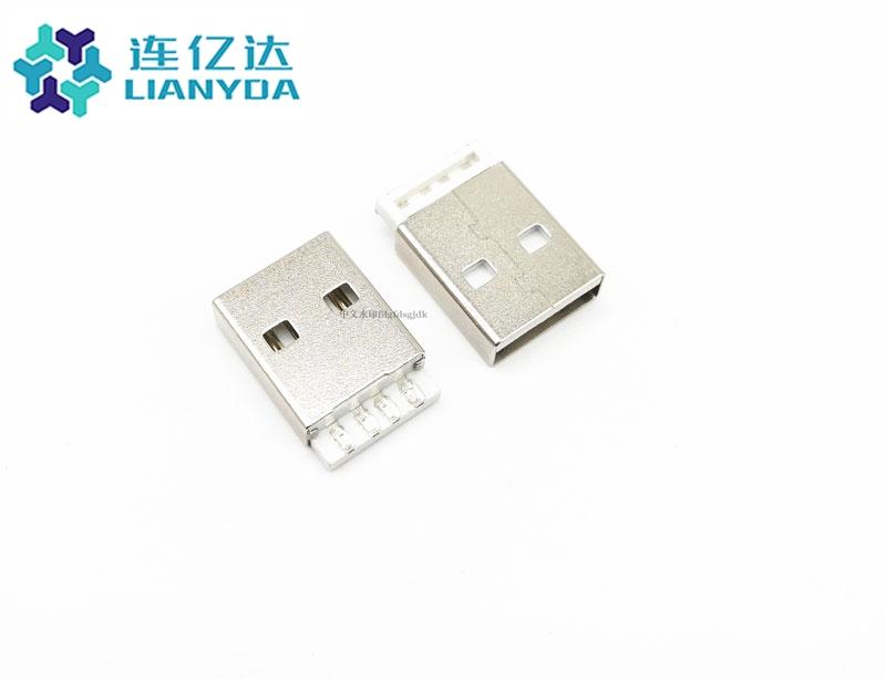 USB 2.0 AM 苹果B款