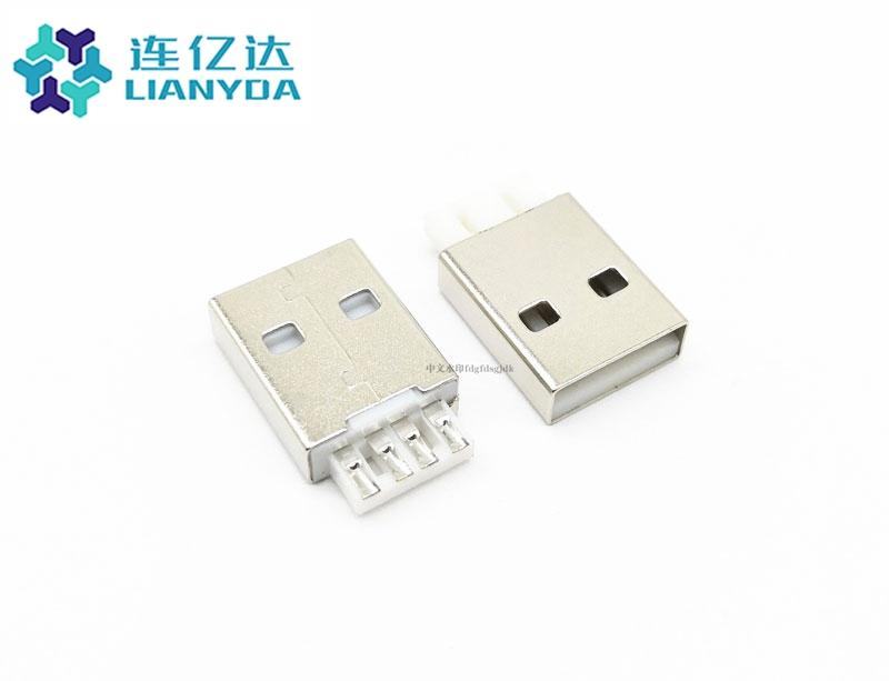 USB 2.0 AM 苹果A款