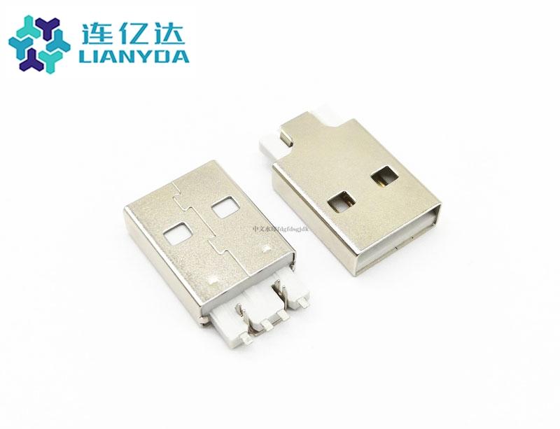 USB 2.0 AM 鱼叉款