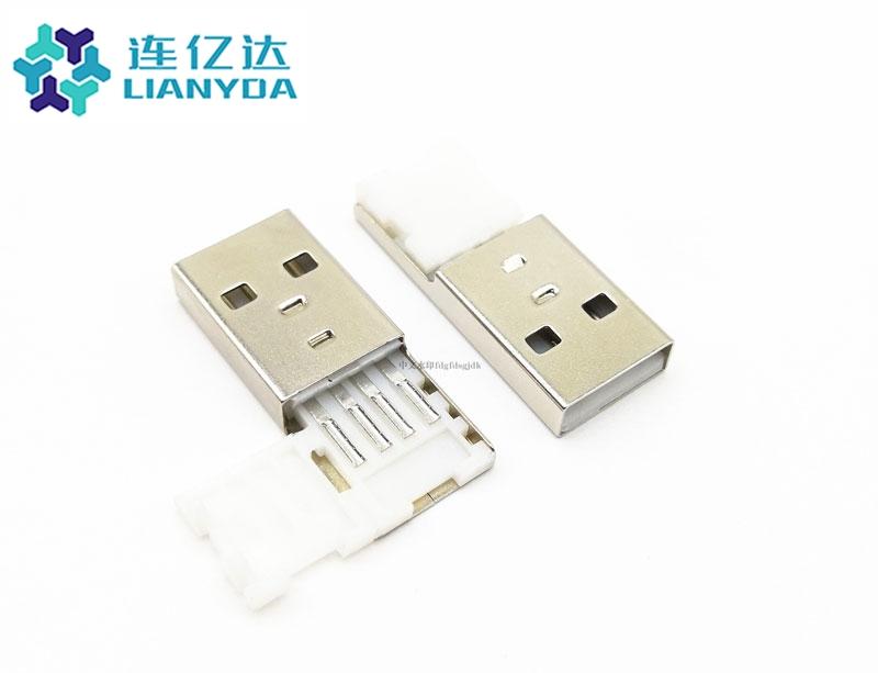 USB 2.0 AM 翻盖 L=29.45