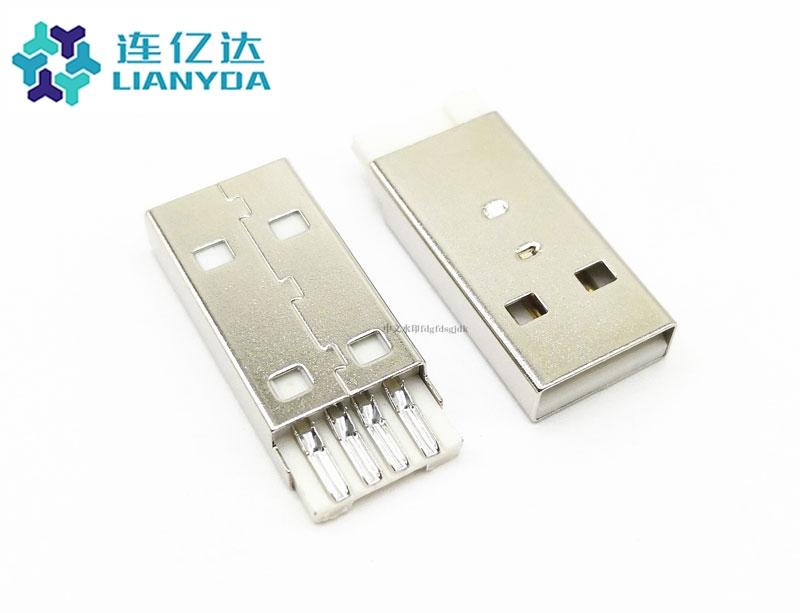 USB 2.0 AM 焊线 L=27.0