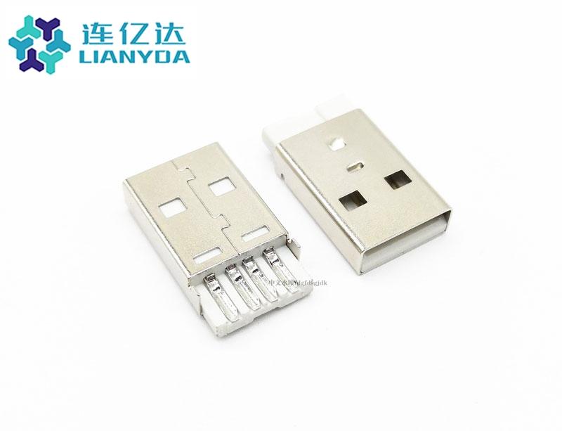 USB 2.0 AM 焊线 L=20.7