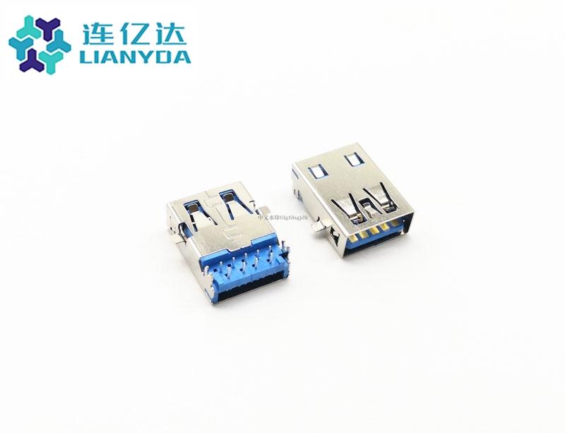 USB 3.0 AF沉板 板上4.46