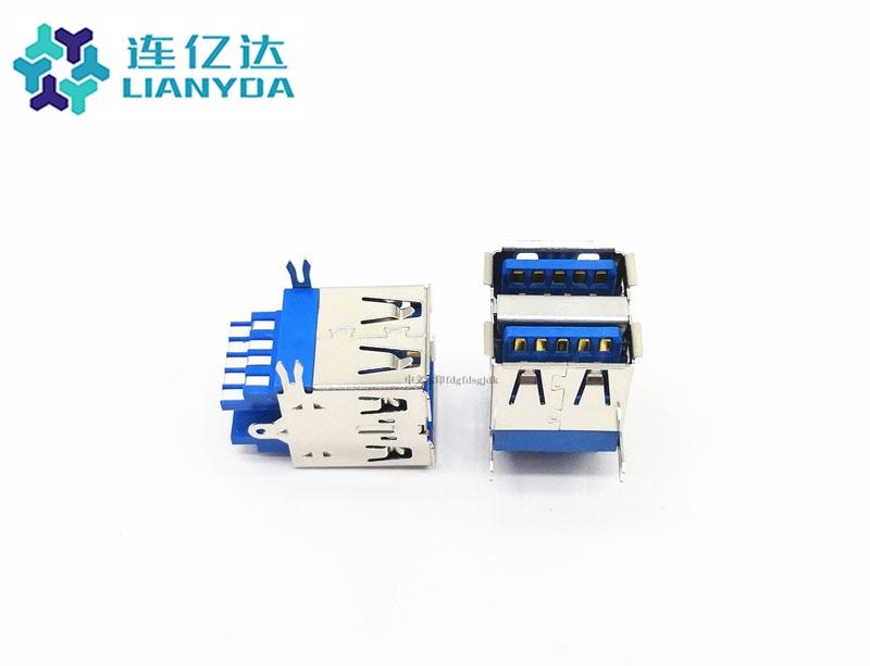 USB 3.0 AF 双层焊线 带脚