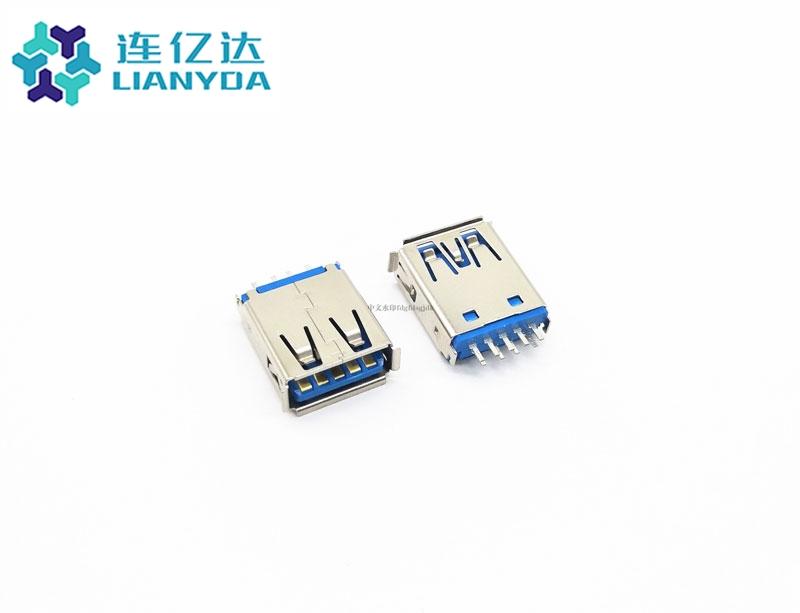 USB 3.0 AF 夹板 L=15.7