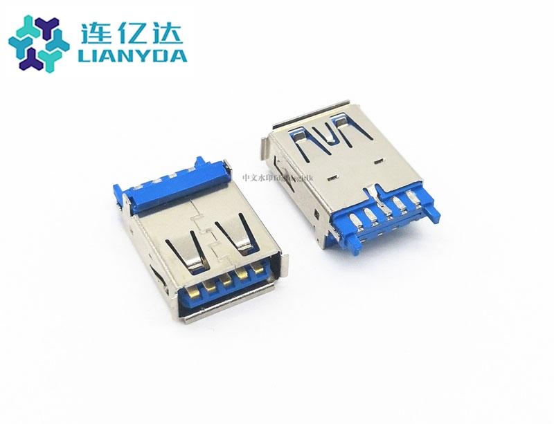 USB 3.0 AF 焊线 L=15.1 带台阶  加锡