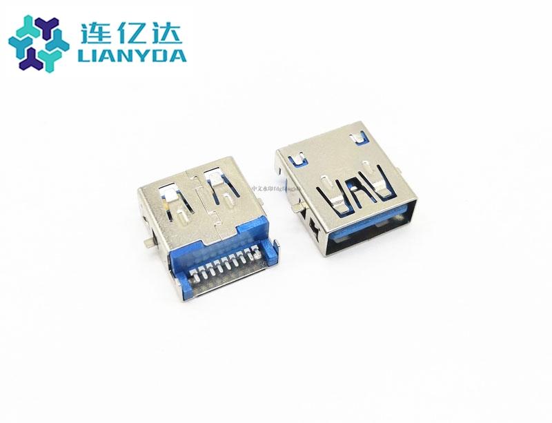USB 3.0 AF 沉板 SMT 方形脚 板上2.45