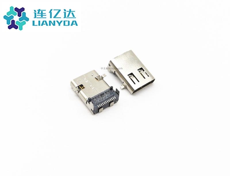 USB3.1 CF 24Pin 前插后贴 加长款