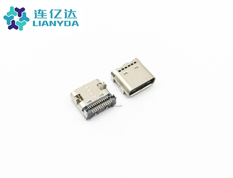 USB3.1 CF 24Pin 双排贴