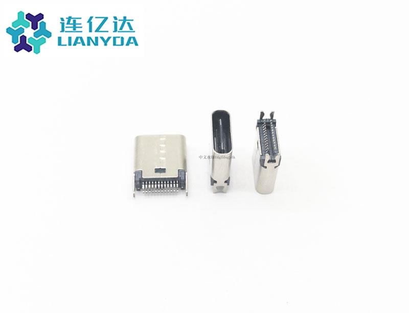 USB3.1 CF 24Pin 夹板