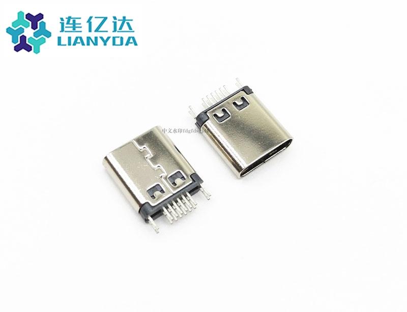 USB3.1 CF 16Pin 夹板0.8 L=9.3