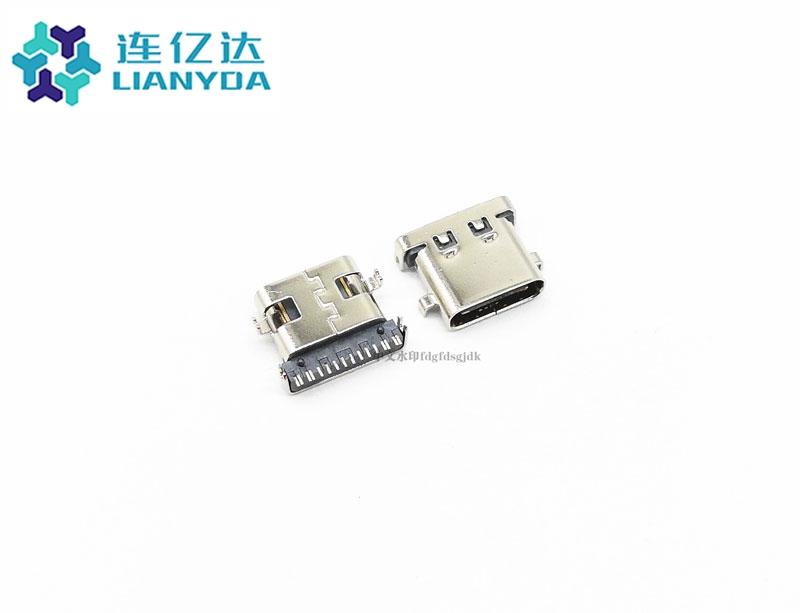 USB3.1 CF 16Pin 沉板B款