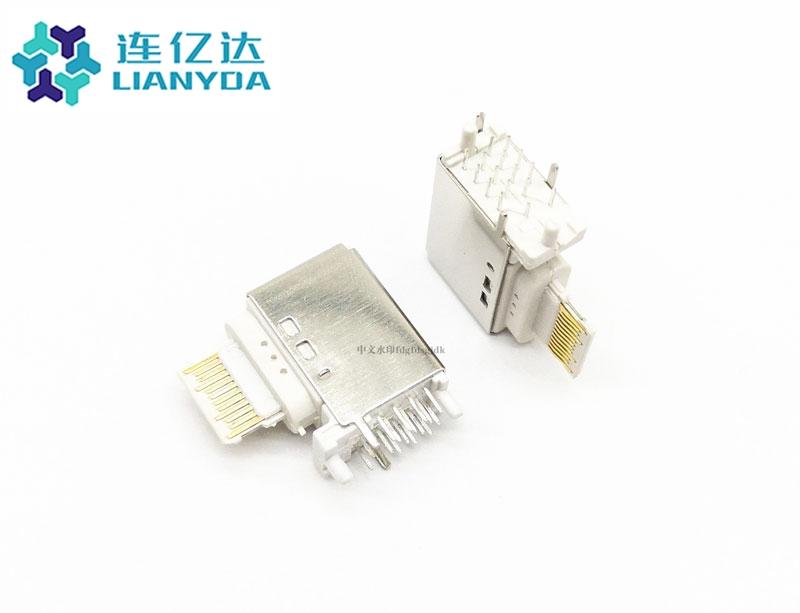 USB3.1 CF 16Pin 侧插 舌片式