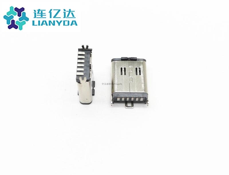 USB3.1 CF 6Pin 立式贴板 L=10.0