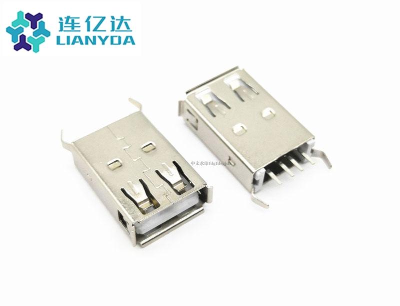 USB 2.0 AF  直插系列 L=19.6