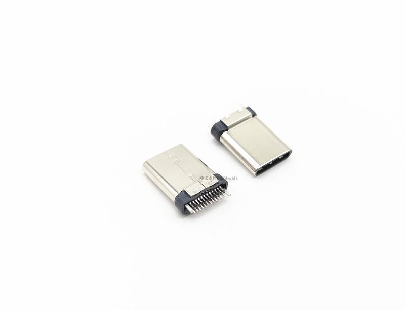 type-c连接器USB3.1